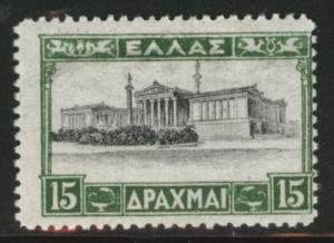 GREECE Scott 333 MH* 15d  stamp High CV $57.50 issued in ...