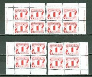 CANADA 1977 DUES #J28a IMPRINT CORNERS SET..PERF. 12.5x12.. PVA GUM MNH..$2.00