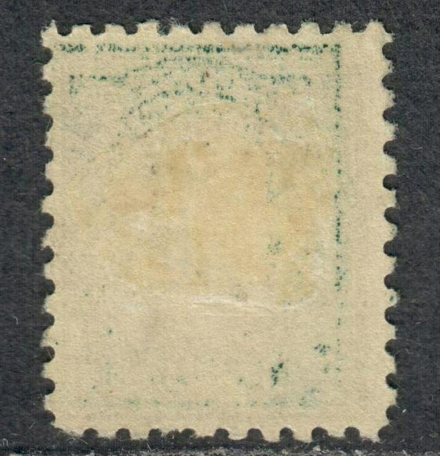 $US Sc#434 used, F-VF, wmk #190 perf 10, cv. $20