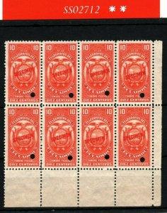 ECUADOR TELEGRAPH Stamps *SPECIMEN* 10c ABNCo. Corner Block{8} UMM MNH SS2712