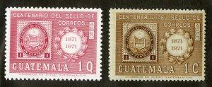 GUATEMALA C510-1 MNH SCV $3.25 BIN $1.50
