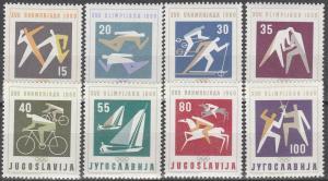 Yugoslavia #564-71 MNH F-VF CV $12.40 (V1694)