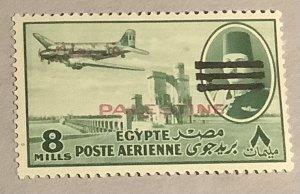 PALESTINE (GAZA) EGIPTIAN OCCUP. 1953. Air Mail 3 Bars.  8 Mils. SG#55. MNH