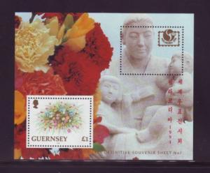 Guernsey Sc 495a 1994 PHILAKOREA Flower stamp sheet mint NH