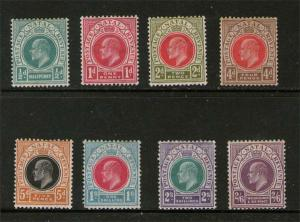 South Africe State NATAL 1904 KEVII SG146-157 (missing 148) MH - RARE