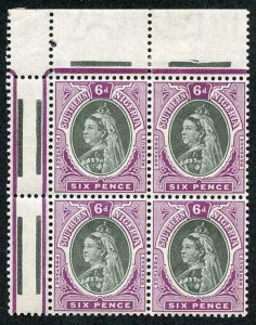 Southern Nigeria SG5 6d Black and Purple U/M BLOCK Fine and Fresh