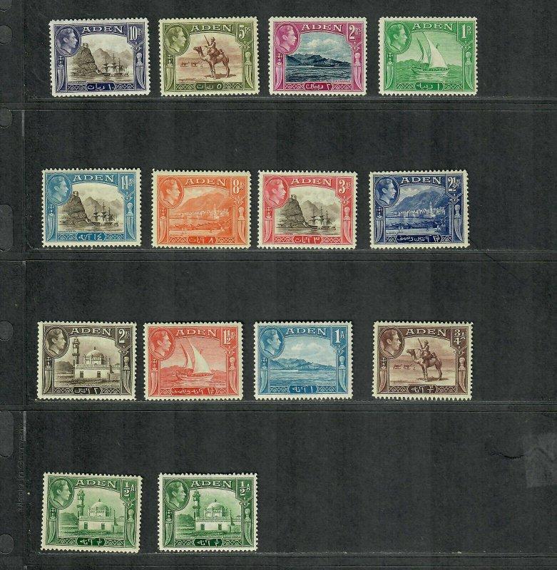 Aden Sc#16-27a M/H/VF, Cv. $42.50