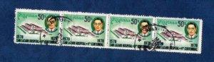 PHILIPPINES Sc 1363 Used Strip Of Four Hospital Dr.Catalino Gavino  F-VF (1978):