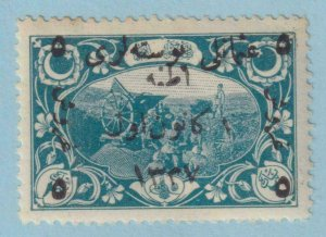 TURKEY IN ASIA  69 MINT HINGED OG * TONED PERFS - EXTRA FINE!