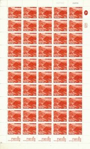 ISRAEL 1970's LANDSCAPES 0.25 SHEET DATED 10/02/75 MNH