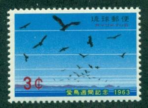 Ryukyu Islands #110  Mint  VF  Never Hinged  Scott $1.10