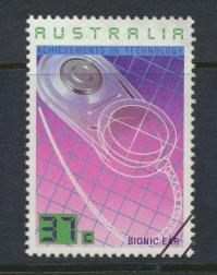 Australia SG 1082 Used PO Bureau Cancel