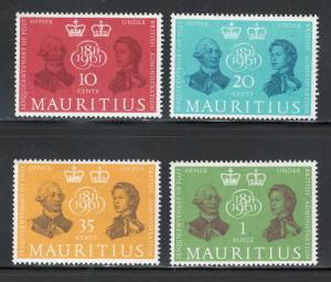 Mauritius MNH 266-9 150th Anniversary Of Post Office 1961