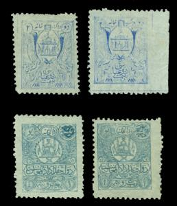 AFGHANISTAN 1908 Mosque & Cannons - perf.- Two diff. Types  Sc# 203-204 mint MH