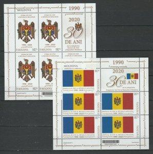 Moldova 2020 Flag / Coat of Arms 2 MNH sheets