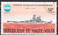 Haute-Volta  Upper Volta  #377a Okinawa Exposition 1975  Ship