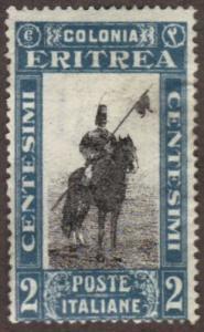Eritrea #119 MH horsemen