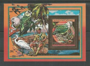 1989 Comoro Islands Scouts birds gold SS