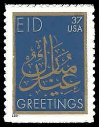 PCBstamps     US #3532 34c EID Mubarak, 2001, MNH, (8)