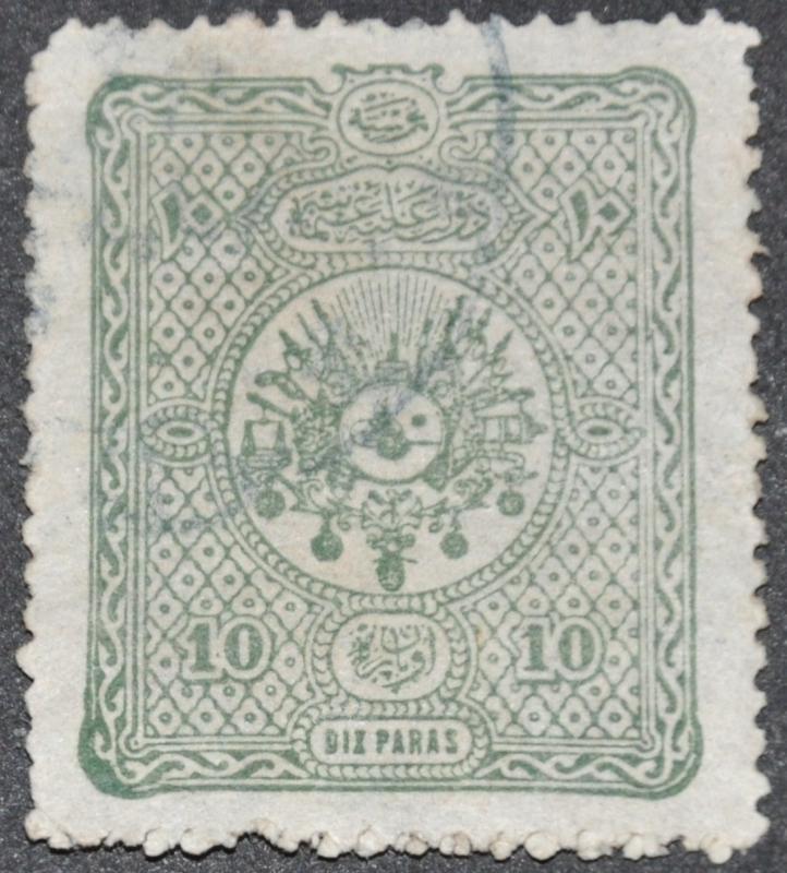 DYNAMITE Stamps: Turkey Scott #95 - USED / HipStamp