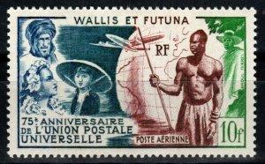 Wallis And Futuna Islands #C10  F-VF Unused CV $11.00 (X992)