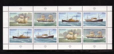 Iceland Sc 745 1991 Ships stamp sheet mint NH