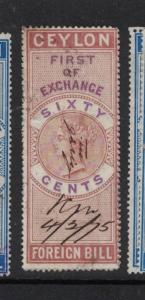[SOLD] Ceylon Revenue BH 24 VFU (4dri)