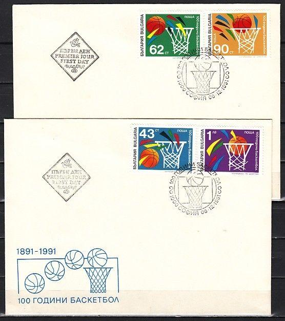 Bulgaria, Scott cat. 3652-3655. Basketball issue. 2 First day covers.