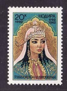 Uzbekistan-Sc#1-unused NH set-Princess Nodira-1992-