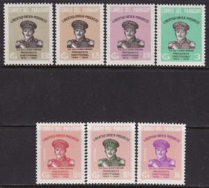 Paraguay #767-73 F-VF Mint NH ** Stroessner