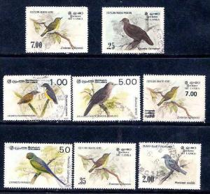 Sri Lanka 1983-88 Birds Parrot Parakeet Flower picker Pigeon Flycatcher Used #35