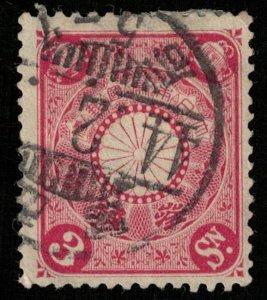 1906, Chrysanthemum, Japan, 3Sen (RT-1063)