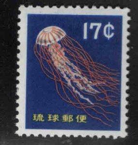 RYUKYU (Okinawa) Scott 80 MNH** Redrawn Jellyfish stamp 10.5 mm