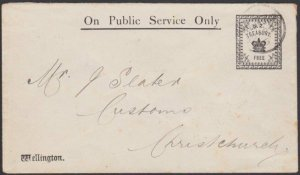 NEW ZEALAND 1892 OPSO envelope with TREASURY / FREE indicia - used..........G384