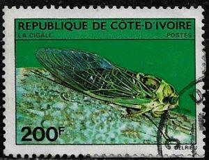 Ivory Coast #566 Used Stamp -Cicada - Insect (b)