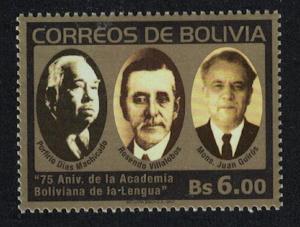 Bolivia 75th Anniversary of Language Academy SG#1645