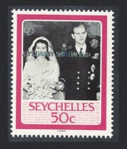 Seychelles Royal Ruby Wedding 1v 50c INVERTED overprint - RARR SG#674a CV£70+
