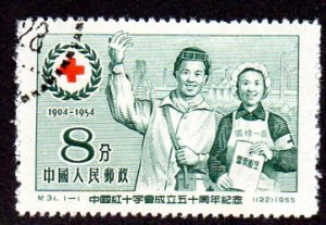 PRC 242 USED SCV $3.00 BIN $1.20 RED CROSS