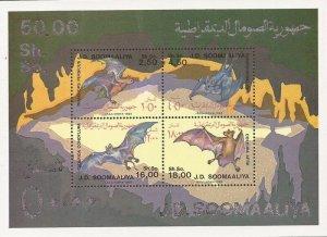 Somalia - 1985 Bats - 4 Stamp Souvenir Sheet - Scott #561