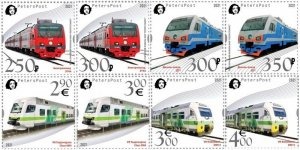 Russia. Finland. 2021. - Peterspost. The European Year of Railways. A series of