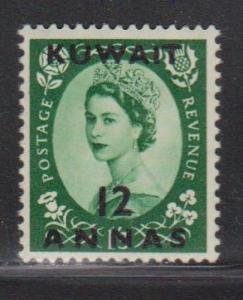 KUWAIT Scott # 127 MH - GB Stamp With Overprint QEII