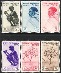 1935 Libya Libia complete semi-postal set MNH Sc# B55/  B60 CV $15.75