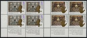 Israel 1030-2 BL Blocks MNH Mizrah Festival, Lions, Animals
