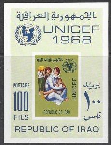 Iraq 486a MNH  UNESCO 1968