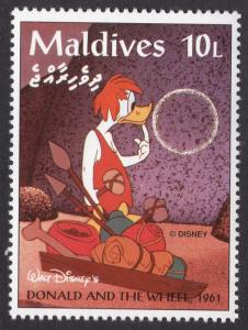 MALDIVE ISLANDS SCOTT 2054