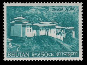 Bhutan 80 MNH