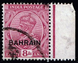 INDIA STAMP USED STAMPS COLLECTION LOT  #4