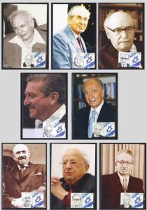 ISRAEL STAMP 2013 PRESIDENTS SHEET LIMITED EDITION 8 MAXI MAXIMUM CARD JERUSALEM