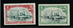 Warship Boat Uruguay Error color changed stamp  #175 red listed in spec Ciardi
