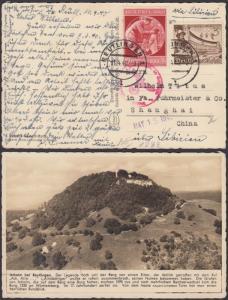 1940 Reutlingen Germany Shanghai Ghetto China PC Cover Judaica Wilhelm Titus